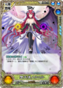 Angel41