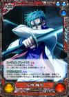 RyuziLeader1