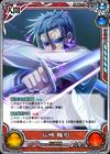 RyuziLeader2