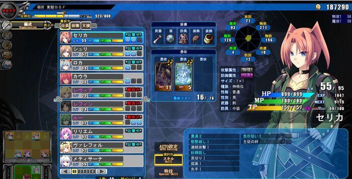 Guide ch7 8