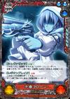 Chihiroclone1