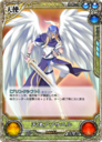 Angel25