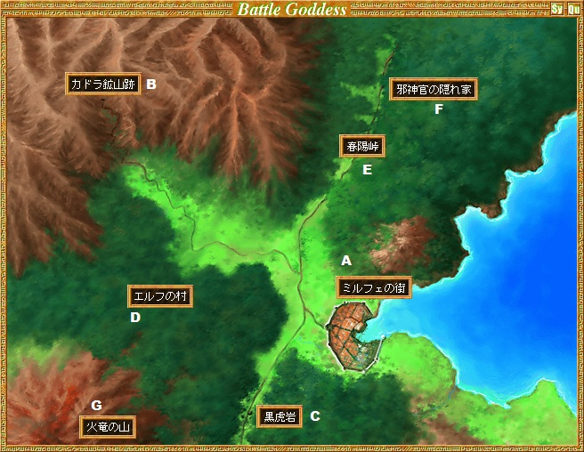 BG1 World Map
