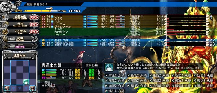 Guide ch7 3