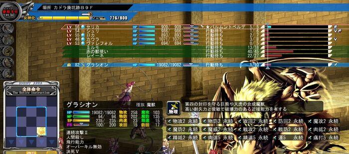 Guide ch9 2