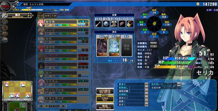 Guide ch6 7