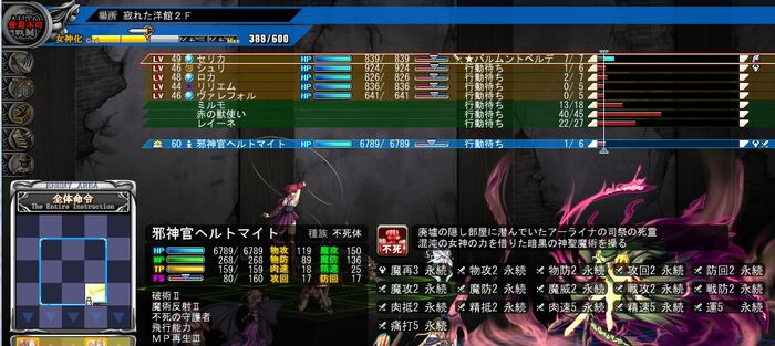 Guide ch6 4
