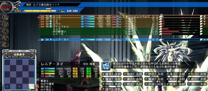 Guide ch9 5