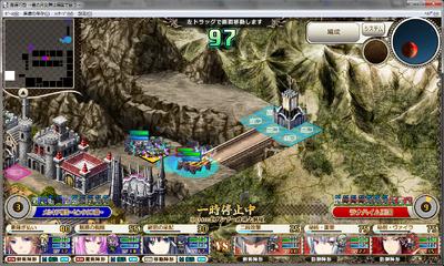 MK Altrizus1