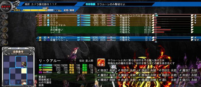 Guide ch9 7