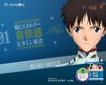 SanteFX Shinji Wallpaper.png