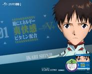 SanteFX Shinji Wallpaper