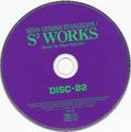 S2 CD-2.png
