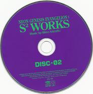 S2 CD-2