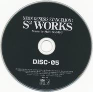 S2 CD-5
