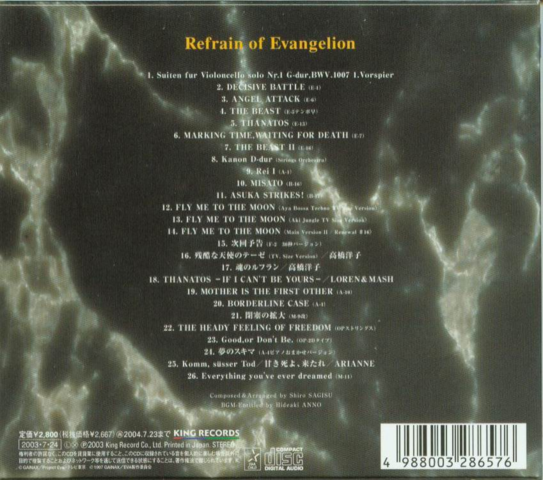 File:Refrain+of+Evangelion+Back.png