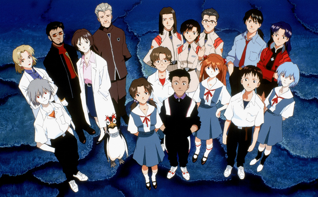 File:Character Cast (NGE).png