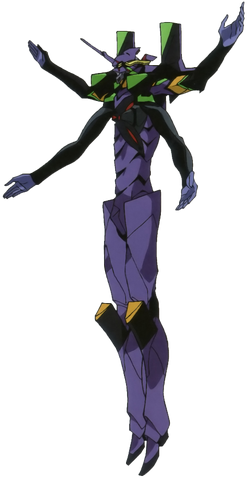 File:Evangelion 13 (four arms).png