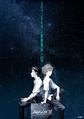Kaworu and Shinji Poster.png