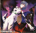Second Impact Box 3 Cover.png