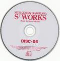 S2 CD-6.png