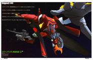 Evangelion Unit 02' (Rebuild)