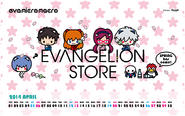 Eva Store April Wallpaper 2014