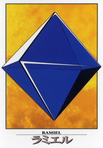 File:Ramiel Card.png