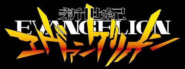 Fichier:Neon Genesis Evangelion Logo.png