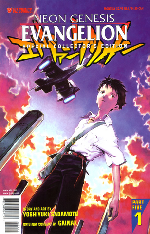 File:Manga Book 05 (Issue 01) Cover.png
