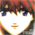 S2 Disc 4.png
