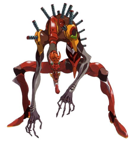 File:Evangelion Unit 02 (Beast Mode).png