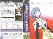 Genesis 12