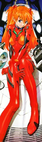File:Asuka in Eva-02 Entry Plug (Artwork by Yoshiyuki Sadamoto).png