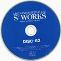 S2 CD-3.png