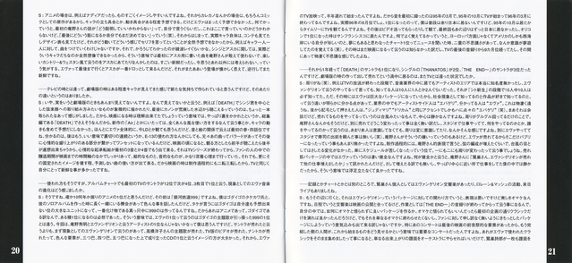 File:S2 Booklet 11.png