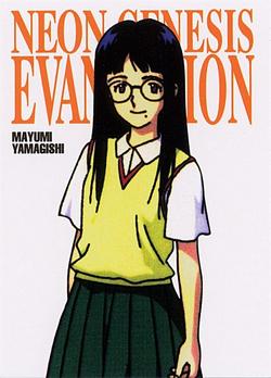 Mayumi Yamagishi