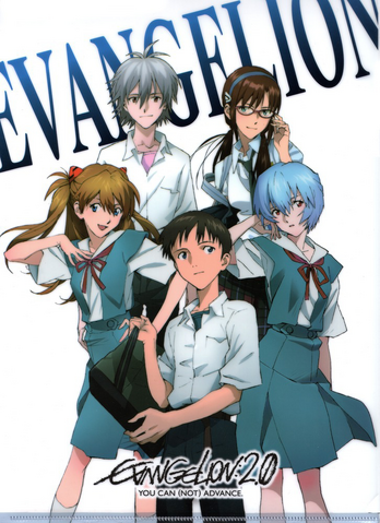 Fichier:Evangelion 2.0 Poster A.png