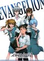Evangelion 2.0 Poster A.png