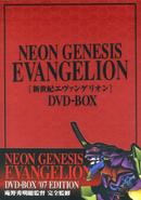 DVD 07 1