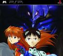 Neon Genesis Evangelion: Battle Orchestra