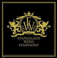 Wind Symphony 1.png