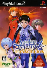 Detective evangelion cover