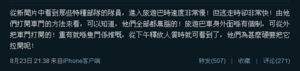 Weibocap1