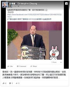 Chinapeaknotknowdcrab