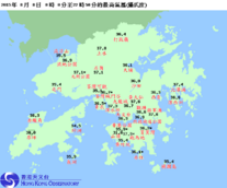 20150808 record high temp