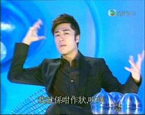 Wong Yee Hing