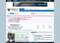20120407 evchk screenshot 8964