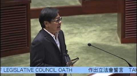 2012.10.17 毓民再度於立法會宣誓