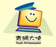 B2a logo